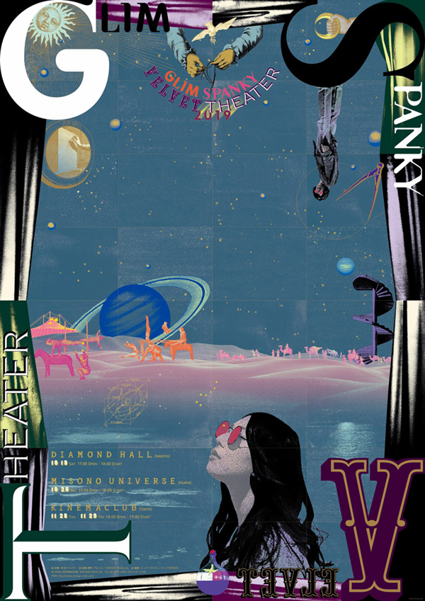 GLIM SPANKY Velvet Theater 2019