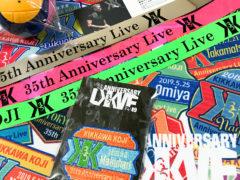 吉川晃司 KIKKAWA KOJI 35th Anniversary Live TOUR FINAL