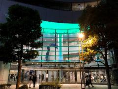 吉川晃司 KIKKAWA KOJI 35th Anniversary Live TOUR 大宮