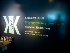 吉川晃司 KIKKAWA KOJI 35th Anniversary Live TOUR Premium Exhibition